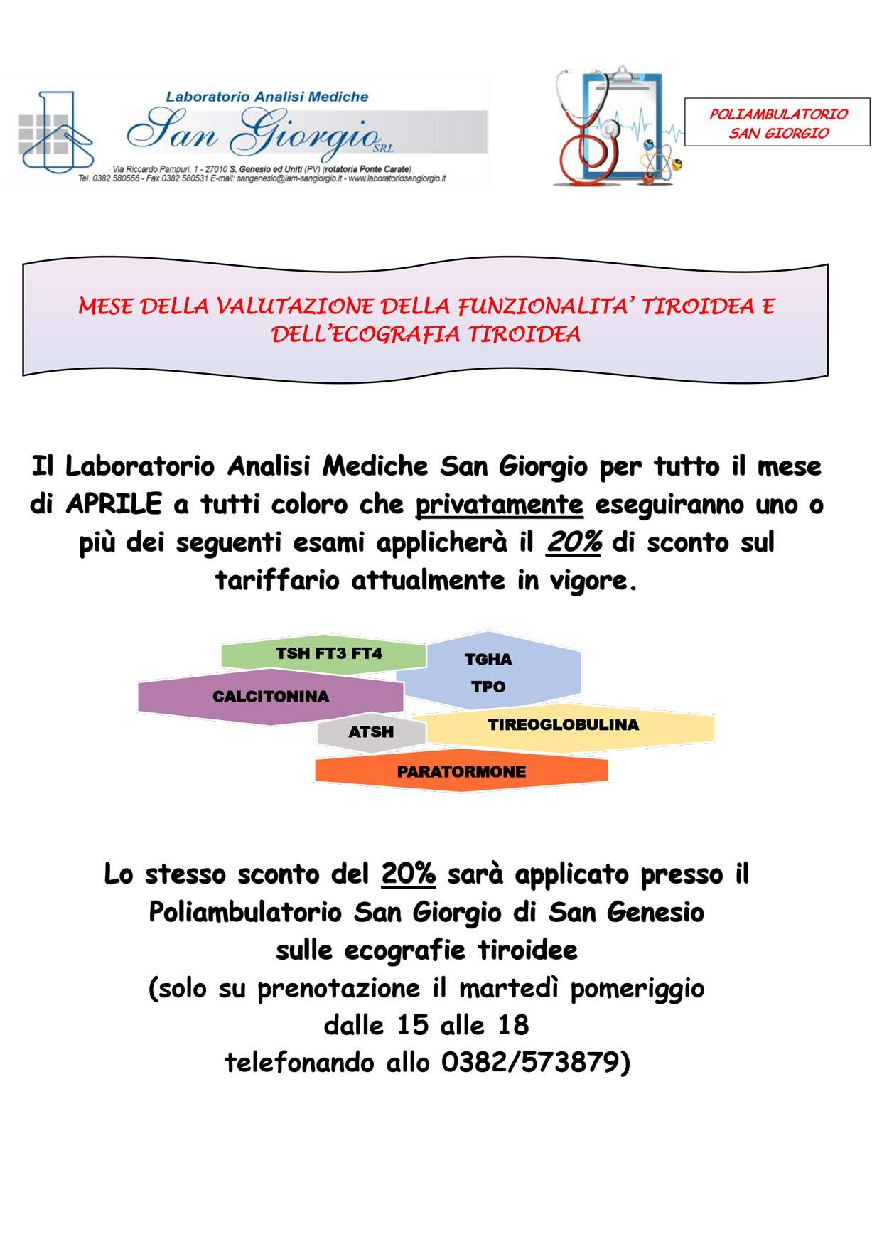 laboratorio-analisi-mediche-san-giorgio-mese-tiroide-funzionalita-ecografia-2